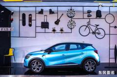 同级最强劲却最便宜的小型合资SUV,雷诺科雷缤诚意上市