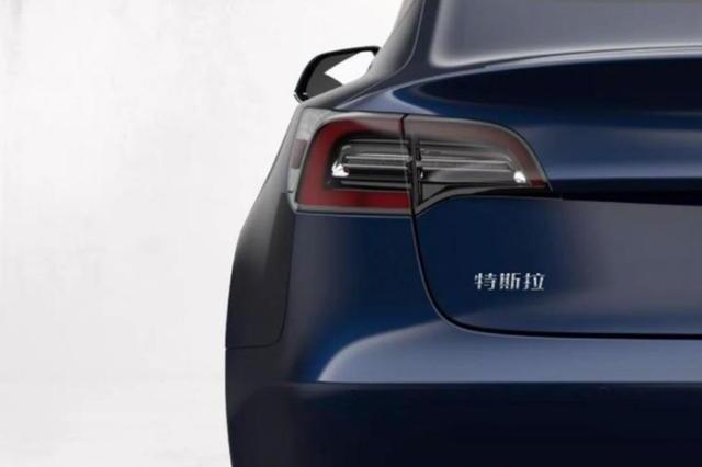 售价只差几千块!国产特斯拉Model 3和蔚来ES6,面子还是里子?