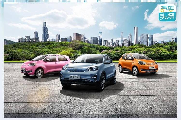 补贴后最低6.58万起售,国机智骏三款新车正式上市