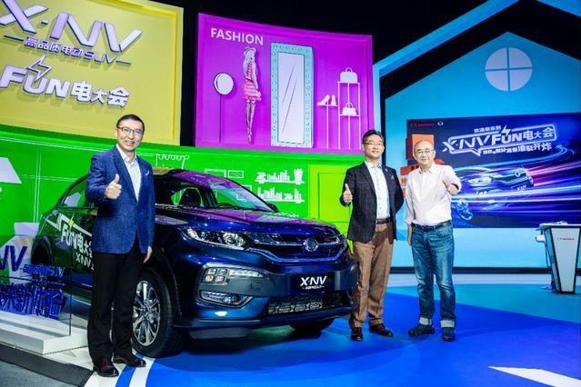 """XR-V纯电版""上市,售16.98万元起,采用全新LOGO"