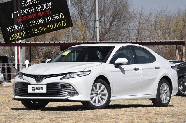 优惠不高 广汽丰田凯美瑞最高优惠0.44万