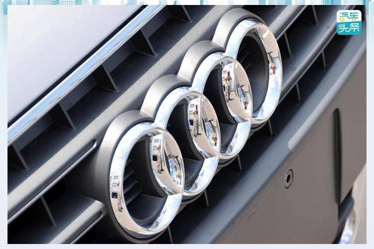 奥迪前三季度净赚32亿欧元,新车计划助推销量稳步增长
