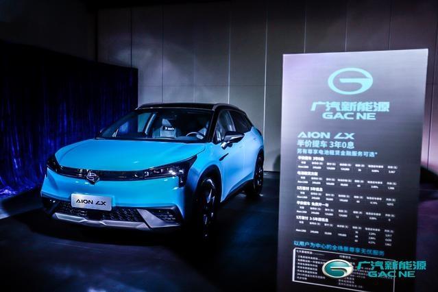灵魂跟不上车速,3.9S破百的广汽传祺 Aion LX比Model X还快!