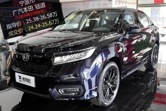 优惠不高 广汽本田冠道 2019款最高优惠1.14万