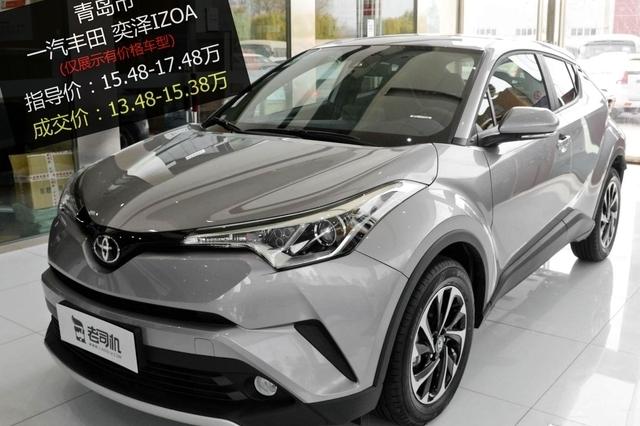 优惠不高 一汽丰田奕泽IZOA最高优惠2.1万