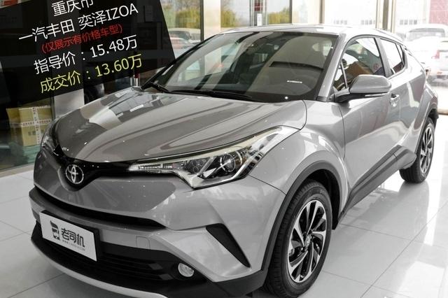 优惠不高 一汽丰田奕泽IZOA优惠1.88万