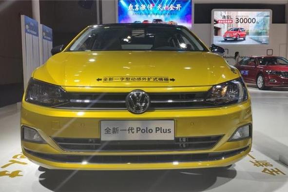 车身加长的大众Polo Plus 销量也能跟上吗?