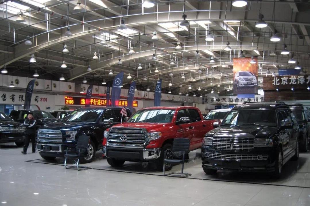 政策有大变!丰田、路虎的这些车可能再也买不到了,一个月后实施