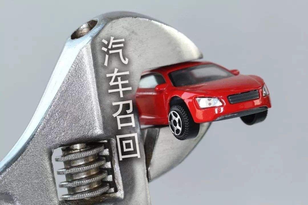 发动机再出重大缺陷,宝马4款车型或将召回,快看看有你的车吗