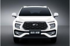 陆风荣曜预售价8.28—10.38万,物超所值的SUV之选
