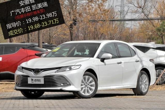 优惠不高 广汽丰田凯美瑞最高优惠0.3万