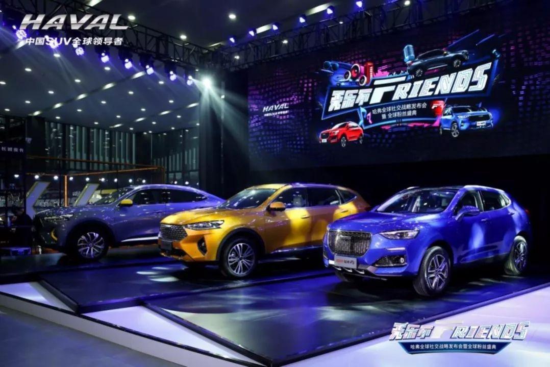 三款车型同时升级!哈弗F系开创中国SUV发展新时代