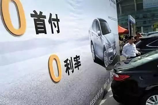 新零售 x 汽车,你是否买单?