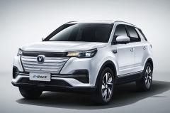 长安推了一款续航605km的纯电SUV,电池来自比亚迪!
