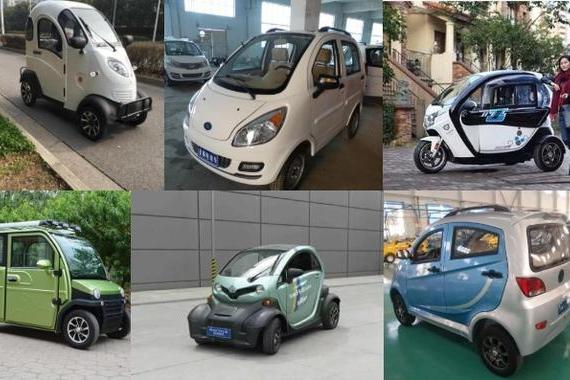最值得购买的平民买菜车,当然是便利又便宜的小型电动车了