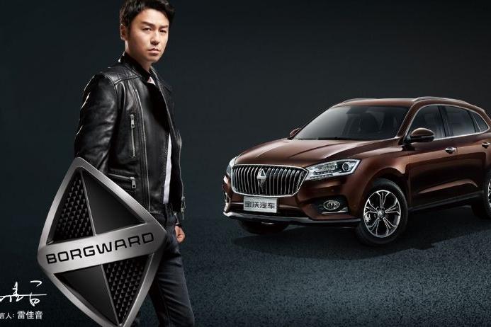 """阅车快评丨""""双11""""汽车热卖,但形成新零售模式才是""""王道"""""""