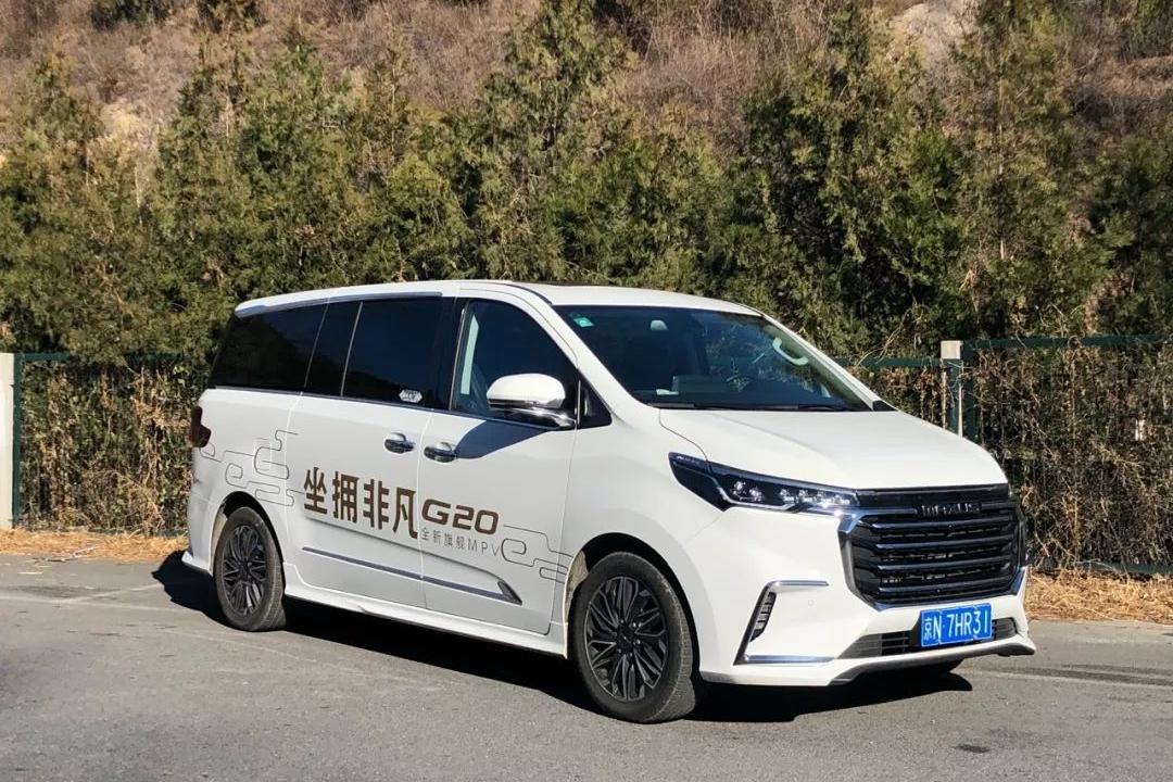 中国品牌MPV的高端路——上汽MAXUS G20