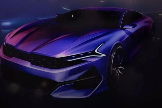 换代起亚K5再回颜值巅峰!轿跑造型不输大众CC,明年即将国产