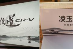 东风本田CR-V 1-10月销量超17万,年销量首次破20万指日可待?