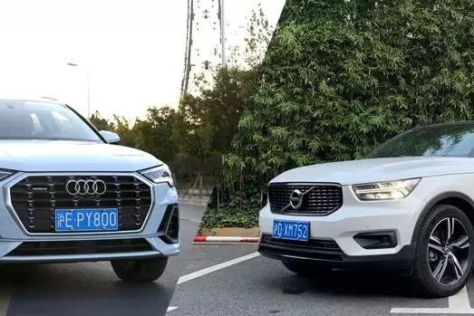 对比试驾,奥迪新Q3和沃尔沃XC40该怎么选?