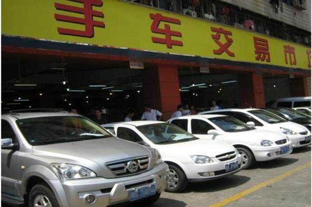 为什么北京的二手车会泛滥成灾?知情人说出3个原因,实在太扎心