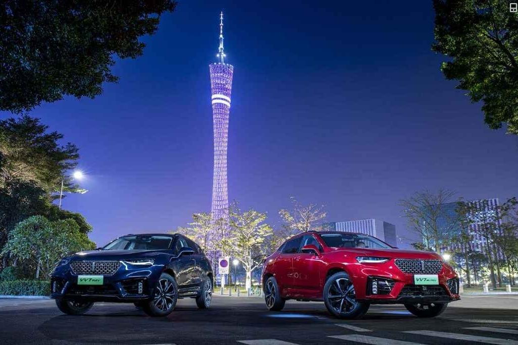科技智能动力再升级 VV7 新能源家族广州双车试驾