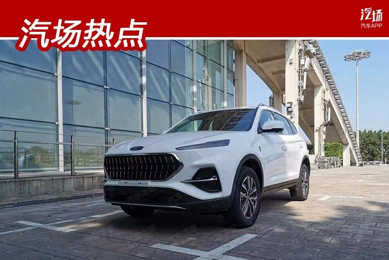 年轻人喜欢什么车?即将在广州车展亮相的江淮瑞风S7 PRO算是之一