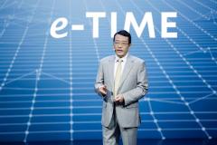 """广汽集团冯兴亚:""""广汽e-TIME行动""""计划上线 2025年全面电气化"""