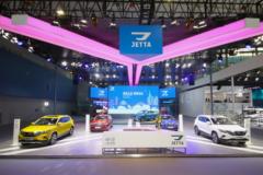 VS7内饰设计亮相 捷达三款车型广州车展登台