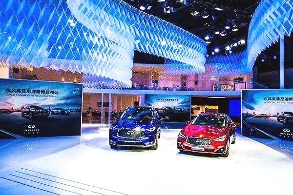 时逢品牌30周年,英菲尼迪广州车展推出两款限量版车型