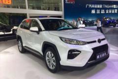 广州车展:广汽丰田摆出了威兰达,明年一季度开启预售