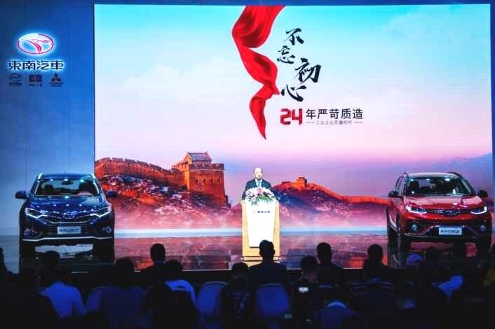 汽车原创设计大咖 东南汽车广州车展亮最新成果