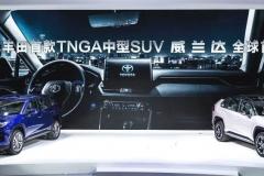 广汽丰田威兰达全球首发 TNGA助力兰达兄弟抱团抢市场