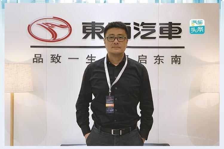 """对话东南汽车总设计师张雪龙:DX5真""""换汤不换药""""?"""