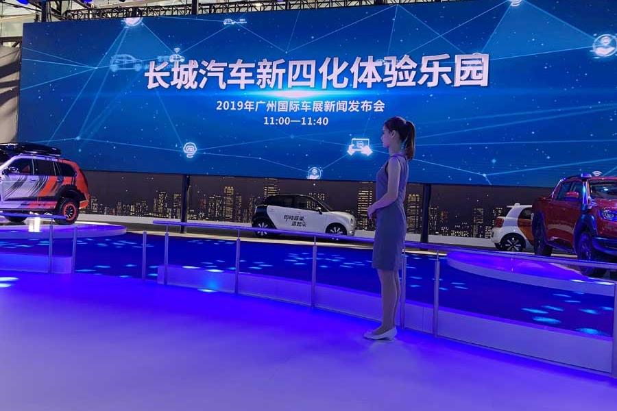 给我三分钟 带你看看2019广州车展长城汽车都有些啥