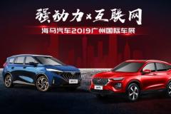 海马汽车新7座MPV 联手京东开发车联网/明年二季度上市
