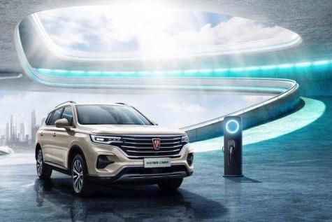 """上汽荣威新能源全新品牌战略发布,""""三新""""布局领跑未来"""