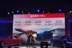 更具科技感的英伦座驾 新款捷豹XEL 28.98万元起售
