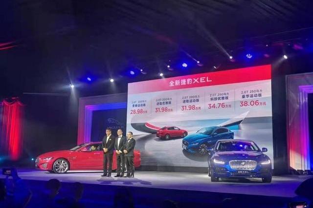 全新捷豹XEL28.98万起 2.0T+前置后驱,价格有诚意但等两个月再买