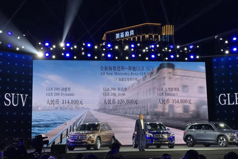 """奔驰GLB售价31.48万元起 小7座的""""G""""级你会喜欢么?"""
