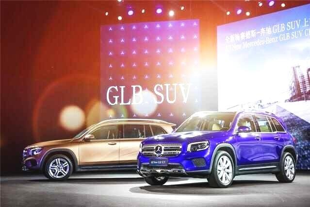 「快讯」奔驰GLB上市,7座的奔驰不再需要一百万
