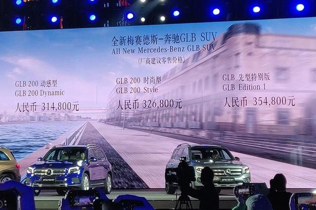 车动态:奔驰GLB上市;丰田两款车遭召回;梅赛德斯V12回归