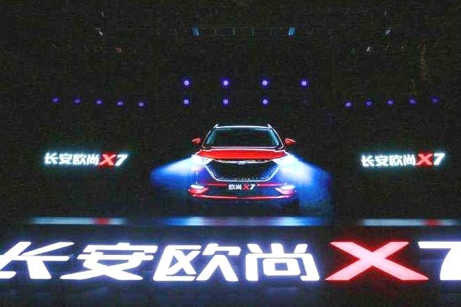 在人民大会堂上市,长安欧尚X7何以担任国民SUV