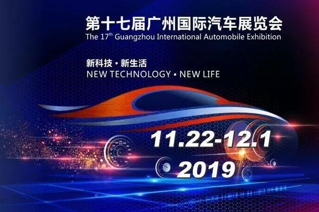 广州车展冷淡异常,2020年汽车市场还有救吗?