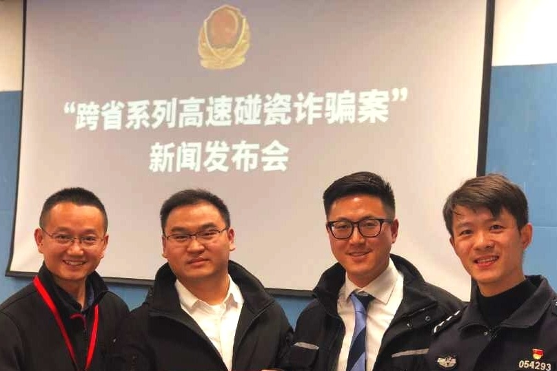 特斯拉Model 3摄像头立功,上海警方破获一起高速碰瓷案