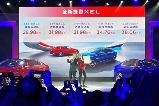 """全新捷豹XEL起价低于30万,掀起入门级豪华轿车""""007攻势"""""""