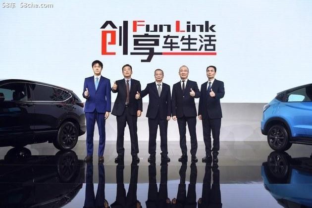 共创下一个梦想 广汽本田重磅出击车展