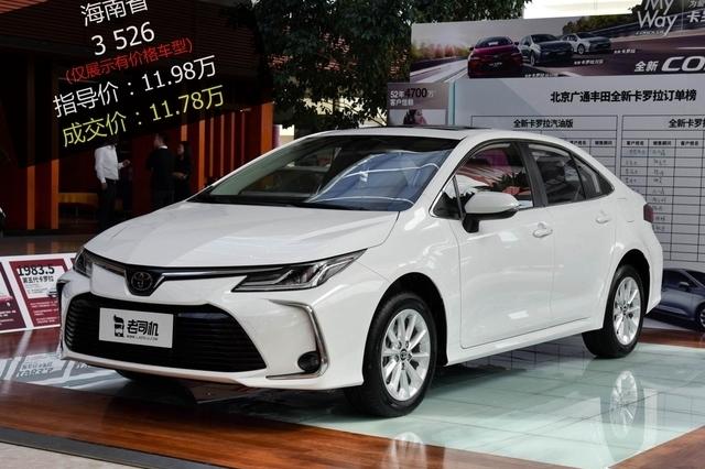 优惠不高 一汽丰田卡罗拉优惠0.2万