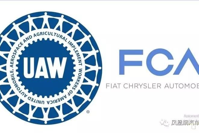 FCA和全美工会就新的劳动合同达成初步协议