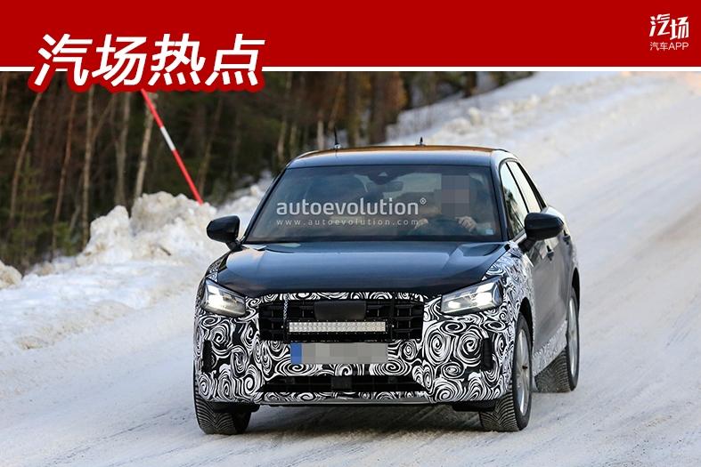 小型SUV市场也能买到豪华车,奥迪Q2L已大卖,新款车型更有亮点